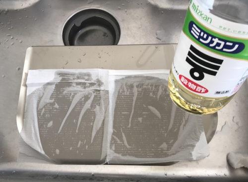 水垢 お酢パック