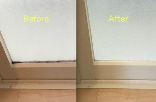 浴室ドア 窓枠