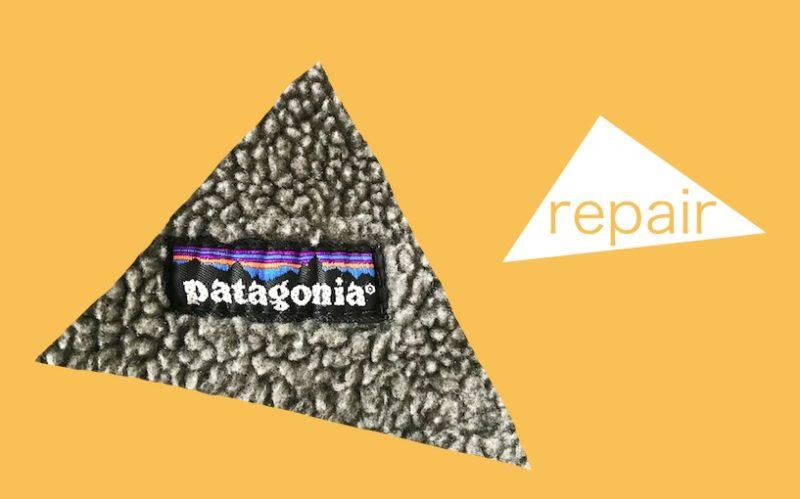 パタゴニア修理