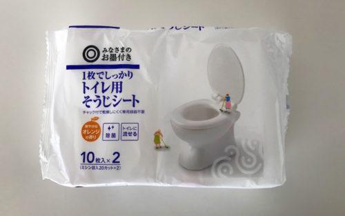 トイレそうじシート