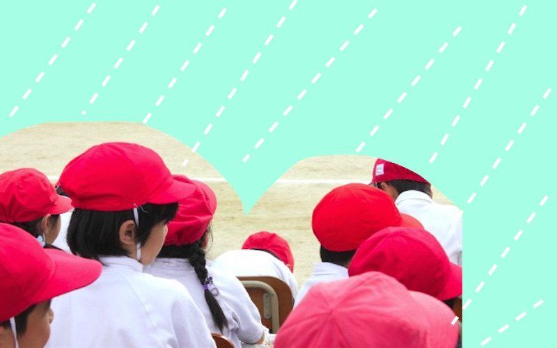 100均の赤白帽子はアリ?ナシ?セリアの赤白帽レビュー