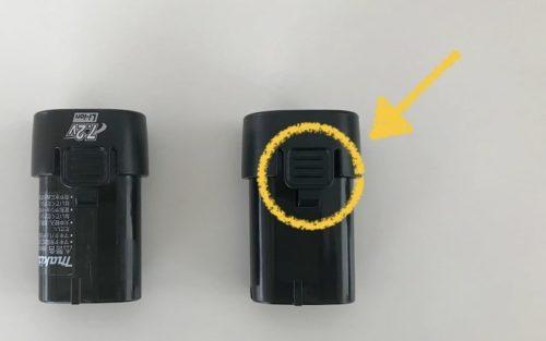 互換バッテリーはツメが固い